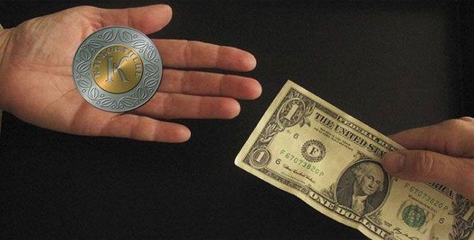 Максимальний курс української кріптовалюти становив $2